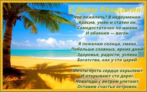 http://s4.uploads.ru/t/4SvQt.jpg