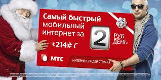 http://s4.uploads.ru/t/4W8To.jpg