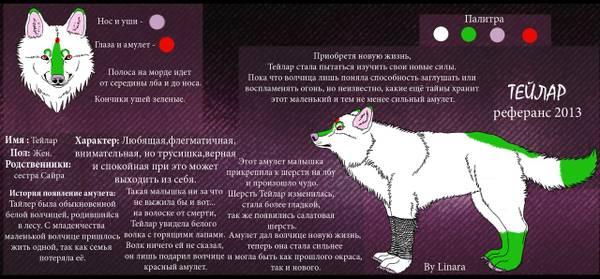 http://s4.uploads.ru/t/4XWUc.jpg