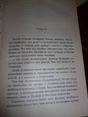 http://s4.uploads.ru/t/4XilI.jpg