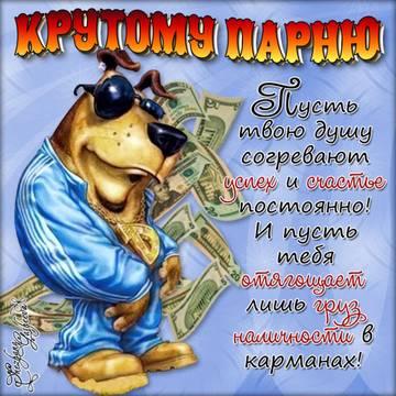 http://s4.uploads.ru/t/4Yna1.jpg