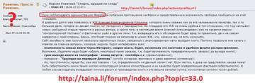 http://s4.uploads.ru/t/4YyiV.jpg