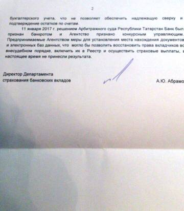 http://s4.uploads.ru/t/4aGXZ.jpg