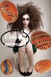 http://s4.uploads.ru/t/4fgvy.jpg