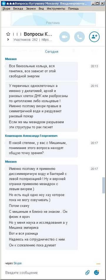 http://s4.uploads.ru/t/4ieHV.jpg