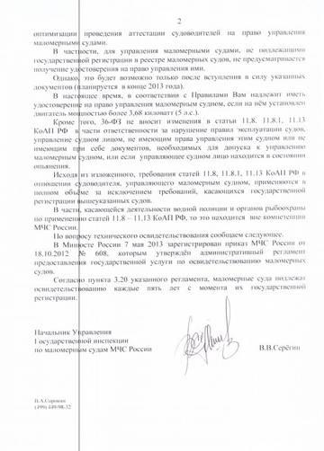 http://s4.uploads.ru/t/4vIGC.jpg
