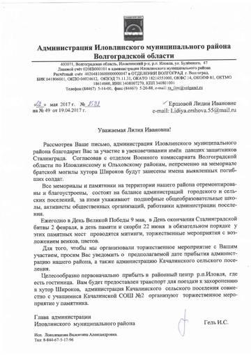 http://s4.uploads.ru/t/4vdE8.jpg