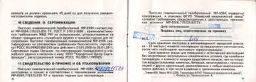 http://s4.uploads.ru/t/4y3jq.jpg