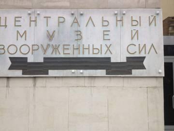 http://s4.uploads.ru/t/4yWTj.jpg