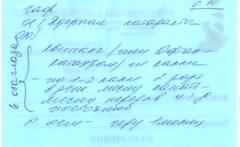 http://s4.uploads.ru/t/5C2gn.jpg