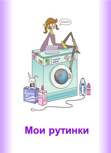 http://s4.uploads.ru/t/5ItB2.jpg