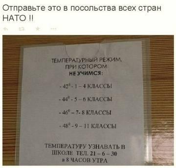 http://s4.uploads.ru/t/5J1mo.jpg