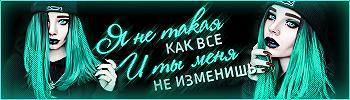 http://s4.uploads.ru/t/5JxaM.png
