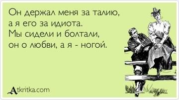 http://s4.uploads.ru/t/5MIRP.jpg