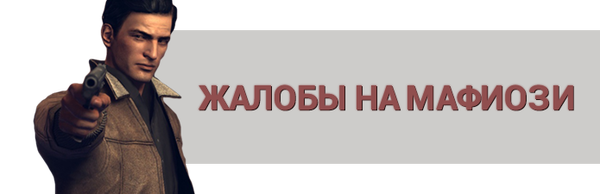 http://s4.uploads.ru/t/5Ng8I.png