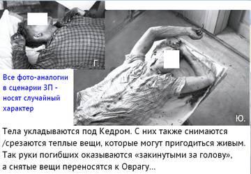 http://s4.uploads.ru/t/5kr9E.jpg