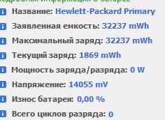 http://s4.uploads.ru/t/5oE6i.png