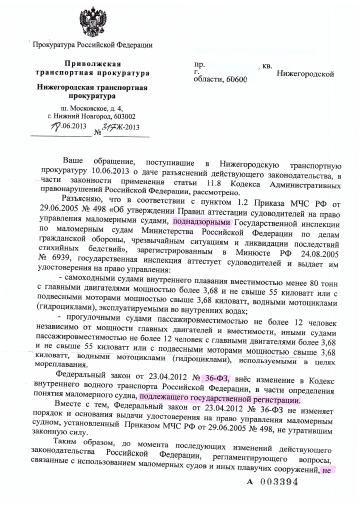 http://s4.uploads.ru/t/5t4dX.png