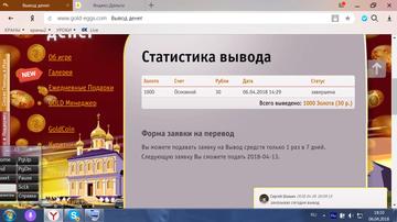 http://s4.uploads.ru/t/5uSjd.png