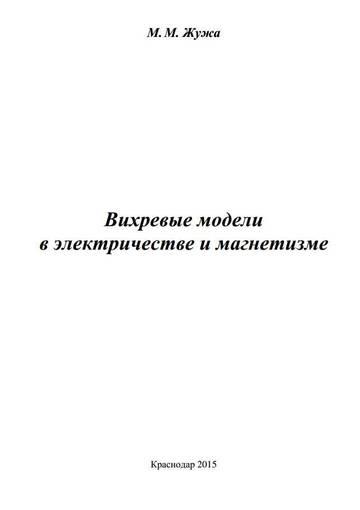 http://s4.uploads.ru/t/5vRY9.jpg
