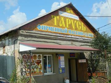http://s4.uploads.ru/t/60HKG.jpg