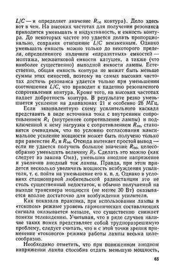 http://s4.uploads.ru/t/64Ocb.jpg