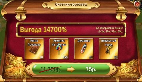 http://s4.uploads.ru/t/67z0r.jpg
