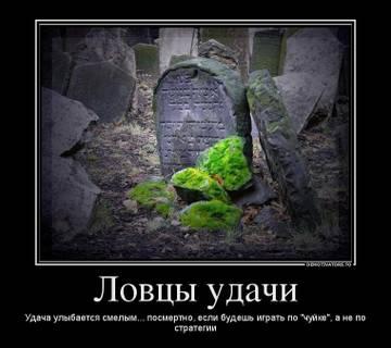 http://s4.uploads.ru/t/68CWB.jpg
