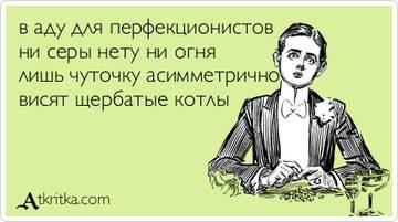 http://s4.uploads.ru/t/69E3v.jpg
