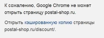 http://s4.uploads.ru/t/6AehN.jpg