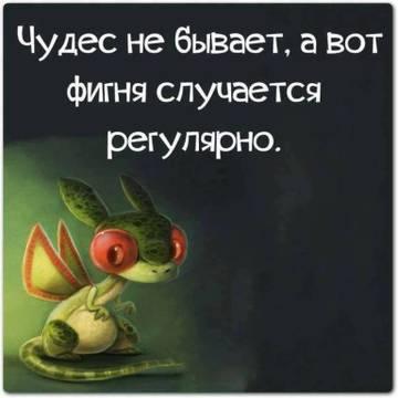 http://s4.uploads.ru/t/6D5mY.jpg