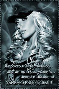 http://s4.uploads.ru/t/6JyNS.jpg