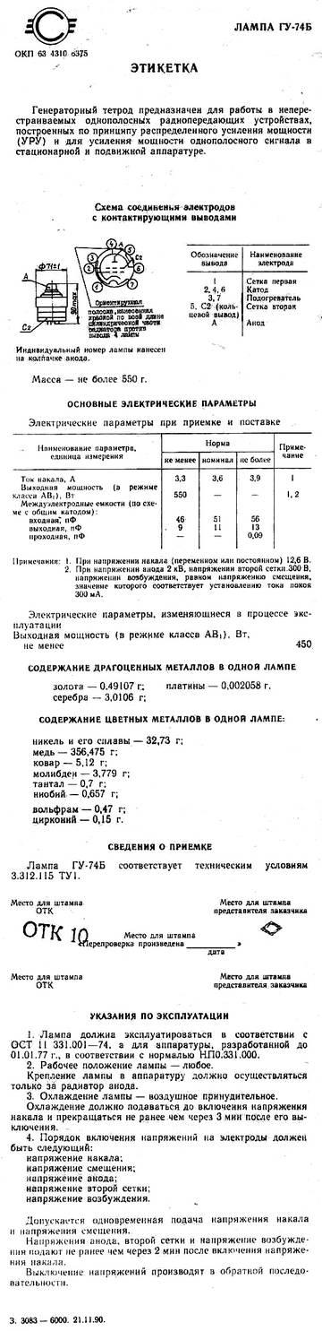 http://s4.uploads.ru/t/6KhA9.jpg