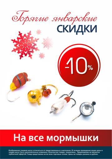 http://s4.uploads.ru/t/6MOUV.jpg