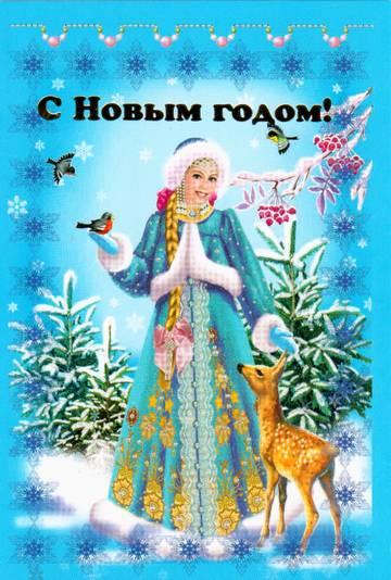 http://s4.uploads.ru/t/6PnQw.jpg
