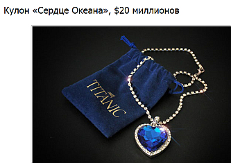 http://s4.uploads.ru/t/6QNIb.jpg