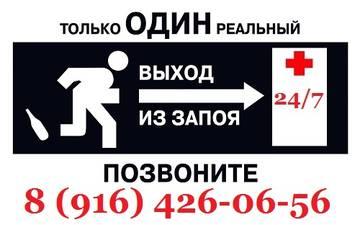 http://s4.uploads.ru/t/6RG72.jpg