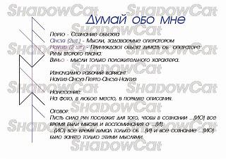 http://s4.uploads.ru/t/6XZEc.jpg