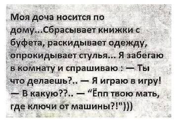 http://s4.uploads.ru/t/6Xubr.jpg