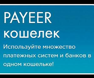 http://s4.uploads.ru/t/6dSFc.jpg