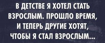 http://s4.uploads.ru/t/6j7gy.jpg
