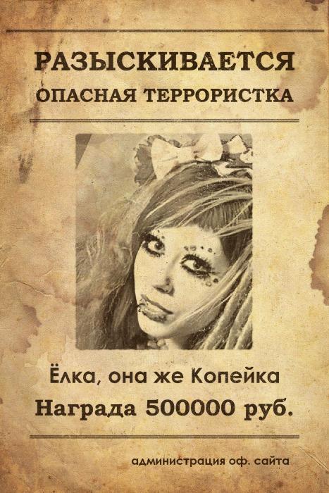 http://s4.uploads.ru/t/6wkRH.jpg