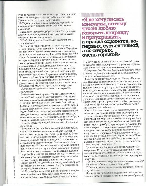 http://s4.uploads.ru/t/6xcp8.jpg