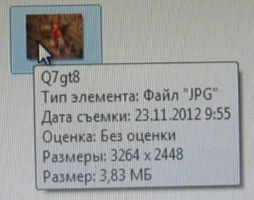 http://s4.uploads.ru/t/76mbu.jpg