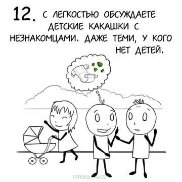 http://s4.uploads.ru/t/7Acal.jpg