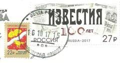 http://s4.uploads.ru/t/7C4sz.jpg