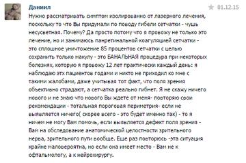 http://s4.uploads.ru/t/7CQk2.png