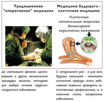 http://s4.uploads.ru/t/7NveI.jpg