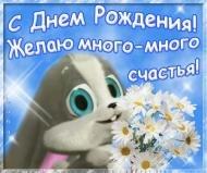 http://s4.uploads.ru/t/7QqTx.jpg