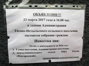 http://s4.uploads.ru/t/7UefN.jpg
